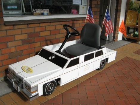 Limo Scooter