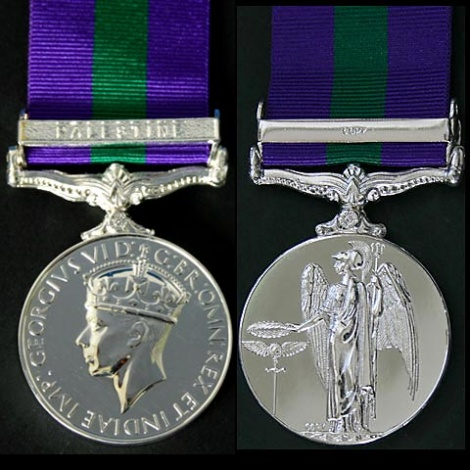 Clasps for General Service Medal