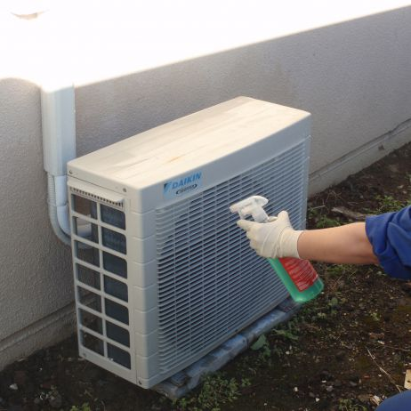 Maintenance - outdoor unit antibacterial treatment
