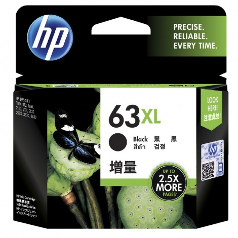 Hp 63xl gb
