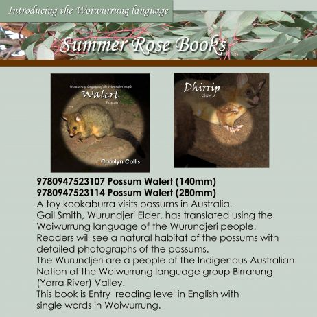 9780947523107 Possum Walert (140mm)