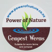 Worms 75g
