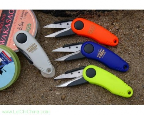 Fishing Scissors/clippers