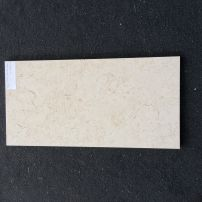 Beige cream polished marble 610x305x10mm