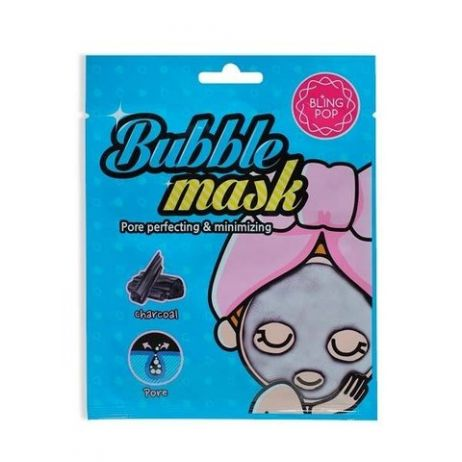 BLING POP Charcoal Bubble Face Mask