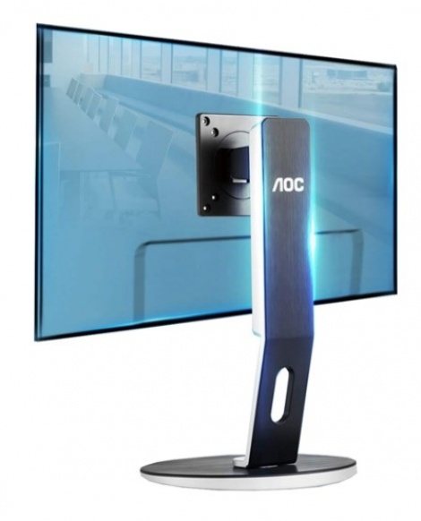 """AOC H271 24-27"""" LCD 4 Way Adjustable Monitor Stand 75/100mm"""