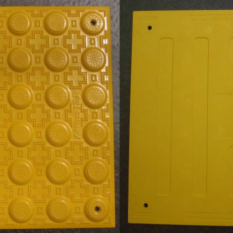 Surface Applied Tile 300 x 300 Yellow